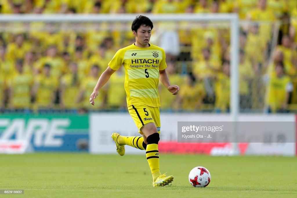 Kashiwa Reysol v FC Tokyo - J.League J1