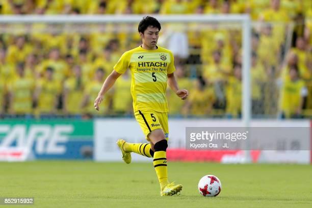 Yuta Nakayama of Kashiwa Reysol in action during the JLeague J1 match between Kashiwa Reysol and FC Tokyo at Hitachi Kashiwa Soccer stadium on...