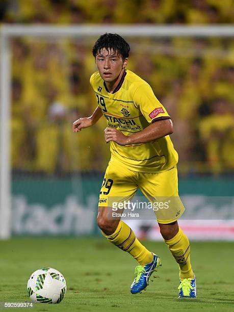 Yuta Nakayama of Kashiwa Reysol in action during the JLeague match between Kashiwa Reysol and Nagoya Grampus at the Hitachi Kashiwa Soccer Stadium on...