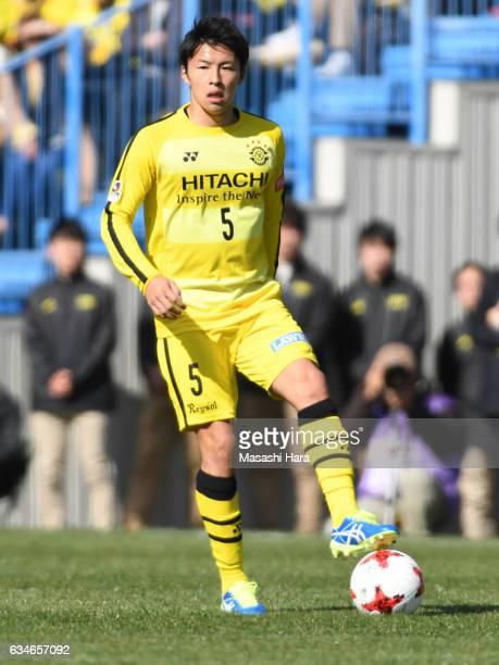 Yuta Nakayama of Kashiwa Reysol in action during the preseason friendly between Kashiwa Reysol and JEF United Chiba at Hitachi Kashiwa Soccer Stadium...