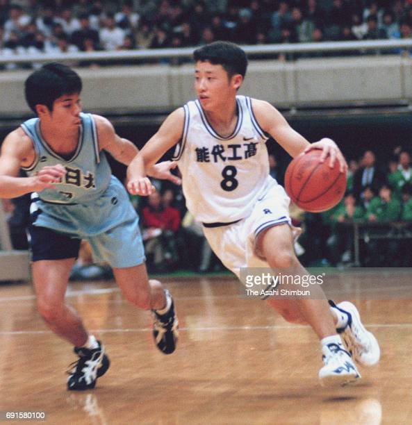 Yuta Tabuse of Noshiro Kogyo in action during the 28th National High School Basketball Tournament second round match between Noshiro Kogyo and...