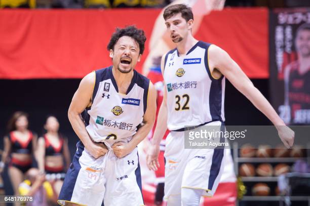 Yuta Tabuse of the Tochigi Brex celebrates his sideÕs score during the B League game between Alvark Tokyo and Tochigi Brex at Yoyogi National...