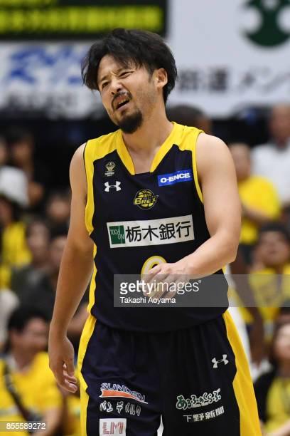 Yuta Tabuse of the Tochigi Brex reacts during the BLeague game between Tochigi Brex and Seahorses Mikawa at Brex Arena Utsunomiya on September 29...