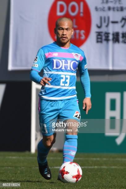 Yutaka Yoshida of Sagan Tosu in action during the JLeague J1 match between Sagan Tosu and Sanfrecce Hiroshima at Best Amenity Stadium on March 11...