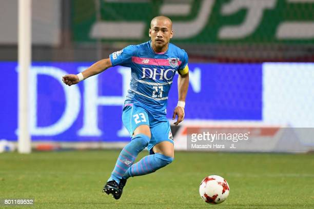 Yutaka Yoshida of Sagan Tosu in action during the JLeague J1 match between Sagan Tosu and Urawa Red Diamonds at Best Amenity Stadium on June 25 2017...