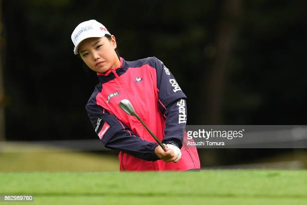 Yuting Seki of China chips onto the 18th green during the first round of the Nobuta Group Masters GC Ladies at the Masters Golf Club on October 19...