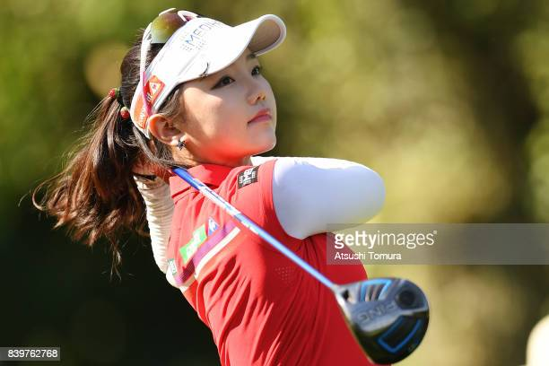 Yuting Seki of China hits her tee shot on the 2nd hole during the final round of the Nitori Ladies 2017 at the Otaru Country Club on August 27 2017...