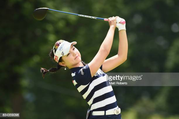 Yuting Seki of China hits her tee shot on the 4th hole during the first round of the CAT Ladies Golf Tournament HAKONE JAPAN 2017 at the Daihakone...