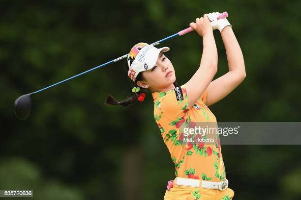Yuting Seki of China hits her tee shot on the 4th hole during the final round of the CAT Ladies Golf Tournament HAKONE JAPAN 2017 at the Daihakone...