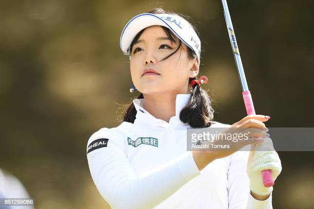 Yuting Seki of China hits her tee shot on the 4th hole during the first round of the Miyagi TV Cup Dunlop Ladies Open 2017 at the Rifu Golf Club on...