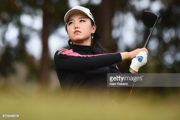 Yuting Seki of China hits her tee shot on the 4th hole during the first round of the Itoen Ladies Golf Tournament 2017 at the Great Island Club on...