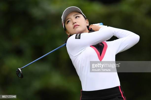 Yuting Seki of China hits her tee shot on the 7th hole during the second round of the Miyagi TV Cup Dunlop Ladies Open 2017 at the Rifu Golf Club on...