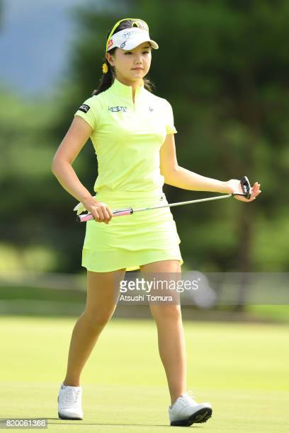 Yuting Seki of China hits looks on during the first round of the Century 21 Ladies Golf Tournament 2017 at the Seta Golf Course on July 21 2017 in...