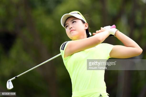Yuting Seki of China hits tee shot on the 16th hole during the first round of the Century 21 Ladies Golf Tournament 2017 at the Seta Golf Course on...