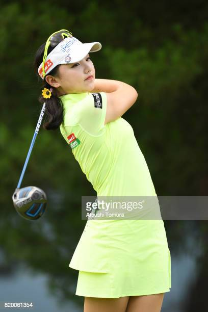 Yuting Seki of China hits tee shot on the 17th hole during the first round of the Century 21 Ladies Golf Tournament 2017 at the Seta Golf Course on...