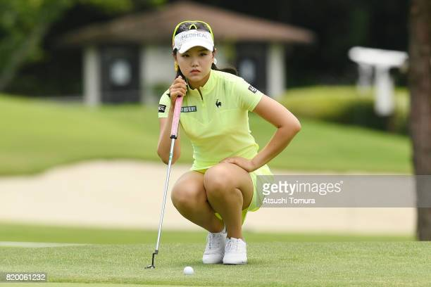 Yuting Seki of China lines up her putt on the 16th hole during the first round of the Century 21 Ladies Golf Tournament 2017 at the Seta Golf Course...