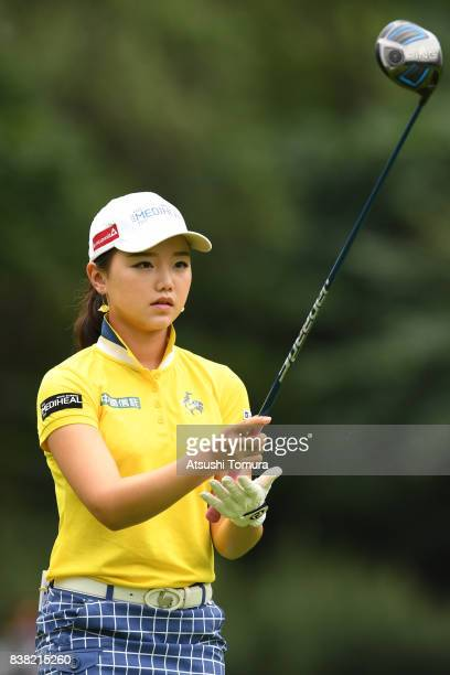 Yuting Seki of China lines up her tee shot on the 12th hole during the first round of the Nitori Ladies 2017 at the Otaru Country Club on August 24...
