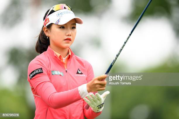 Yuting Seki of China lines up her tee shot on the 3rd hole during the first round of the meiji Cup 2017 at the Sapporo Kokusai Country Club...