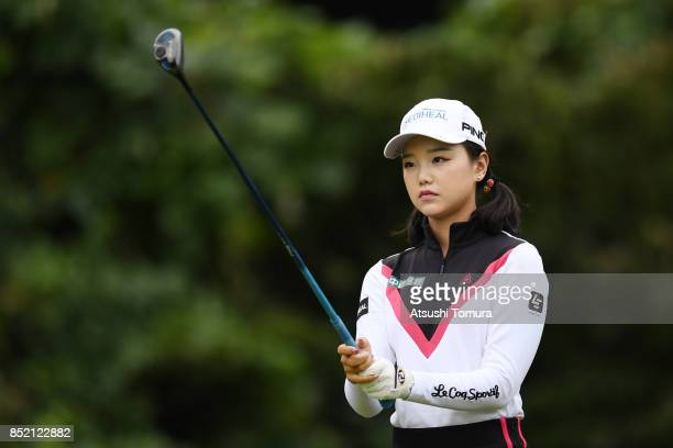 Yuting Seki of China lines up her tee shot on the 7th hole during the second round of the Miyagi TV Cup Dunlop Ladies Open 2017 at the Rifu Golf Club...