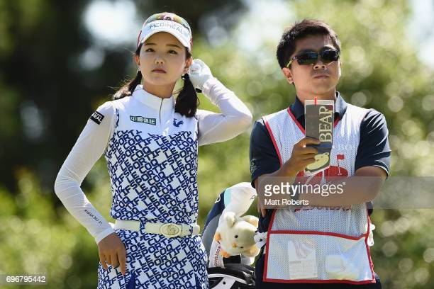 Yuting Seki of China looks on before her tee shot on the 11th hole during the second round of the Nichirei Ladies at the on June 17 2017 in Chiba...