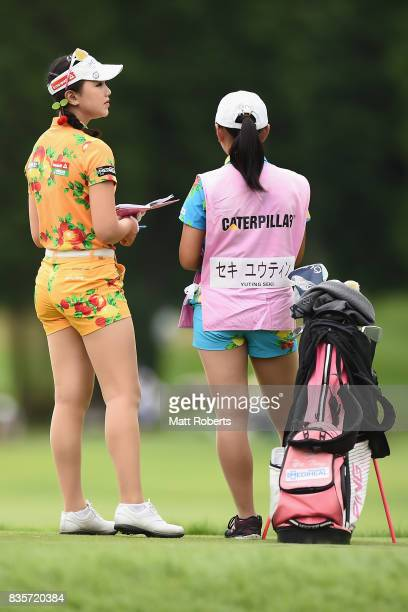 Yuting Seki of China looks on during the final round of the CAT Ladies Golf Tournament HAKONE JAPAN 2017 at the Daihakone Country Club on August 20...