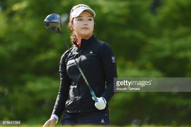 Yuting Seki of China looks on during the final round of the CyberAgent Ladies Golf Tournament at the Grand Fields Country Club on April 30 2017 in...
