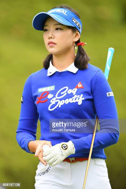 Yuting Seki of China looks on during the first round of Stanley Ladies Golf Tournament at the Tomei Country Club on October 6 2017 in Susono Shizuoka...