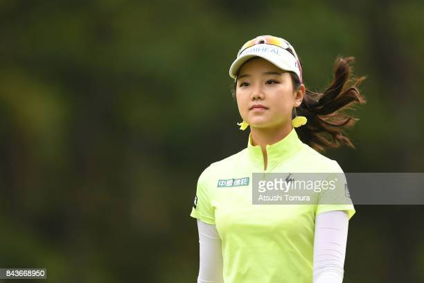 Yuting Seki of China looks on during the first round of the 50th LPGA Championship Konica Minolta Cup 2017 at the Appi Kogen Golf Club on September 7...