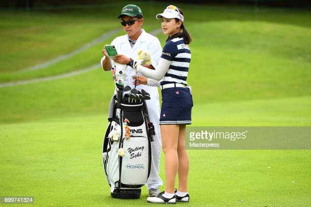 Yuting Seki of China looks on during the first round of the Earth Mondamin Cup at the Camellia Hills Country Club on June 22 2017 in Sodegaura Japan