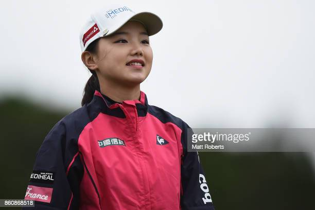 Yuting Seki of China looks on during the first round of the Fujitsu Ladies 2017 at the Tokyu Seven Hundred Club on October 13 2017 in Chiba Japan