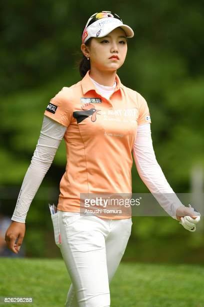 Yuting Seki of China looks on during the first round of the meiji Cup 2017 at the Sapporo Kokusai Country Club Shimamatsu Course on August 4 2017 in...