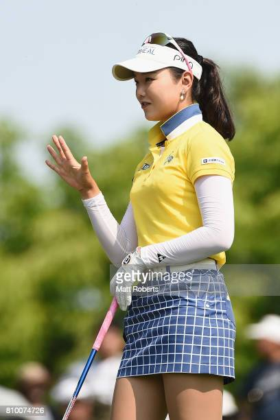 Yuting Seki of China looks on during the first round of the Nipponham Ladies Classics at the Ambix Hakodate Club on July 7 2017 in Hokuto Hokkaido...