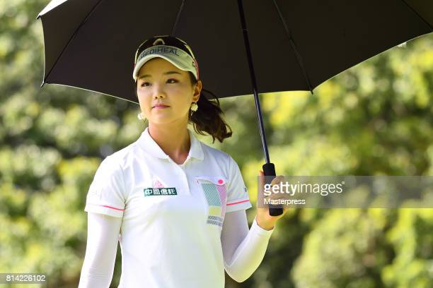 Yuting Seki of China looks on during the first round of the Samantha Thavasa Girls Collection Ladies Tournament at the Eagle Point Golf Club on July...