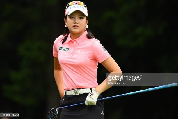Yuting Seki of China looks on during the second round of the Daito Kentaku Eheyanet Ladies 2017 at the Narusawa Golf Club on July 28 2017 in Narusawa...
