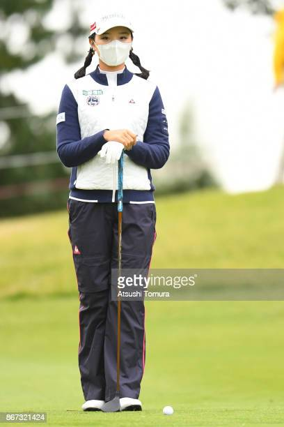 Yuting Seki of China looks on during the second round of the Higuchi Hisako Ponta Ladies at the Musashigaoka Golf Course on October 28 2017 in Hanno...