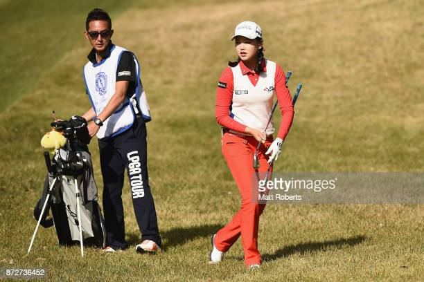 Yuting Seki of China looks on during the second round of the Itoen Ladies Golf Tournament 2017 at the Great Island Club on November 11 2017 in Chonan...