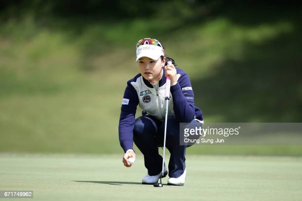 Yuting Seki of China looks over a green on the 2nd hole during the final round of Fujisankei Ladies Classic at the Kawana Hotel Golf Course Fuji...