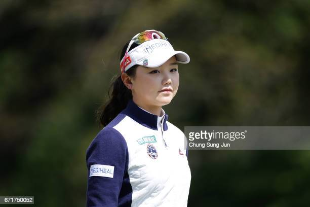 Yuting Seki of China on the 2nd hole during the final round of Fujisankei Ladies Classic at the Kawana Hotel Golf Course Fuji Course on April 23 2017...