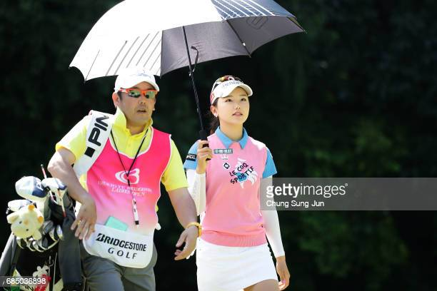 Yuting Seki of China on the fifth hole of first round during the Chukyo Television Bridgestone Ladies Open at the Chukyo Golf Club Ishino Course on...