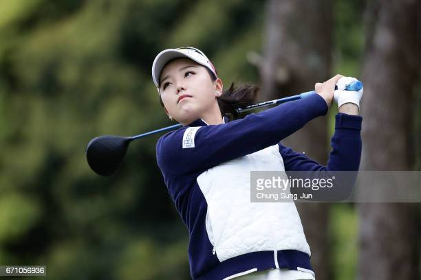 Yuting Seki of China plays a tee shot on the 3rd hole during the first round of Fujisankei Ladies Classic at the Kawana Hotel Golf Course Fuji Course...