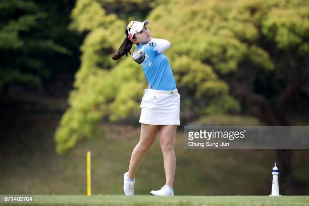 Yuting Seki of China plays a tee shot on the 5th hole during the second round of Fujisankei Ladies Classic at the Kawana Hotel Golf Course Fuji...