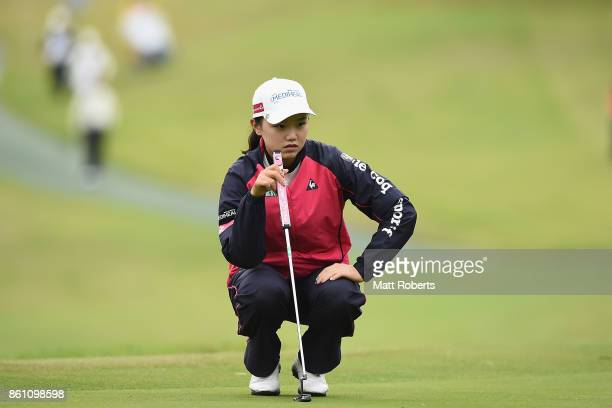 Yuting Seki of China prepares to putt on the 17th green during the second round of the Fujitsu Ladies 2017 at the Tokyu Seven Hundred Club on October...