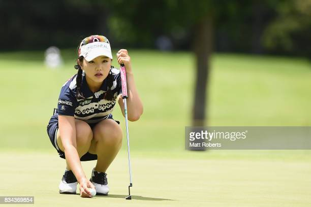 Yuting Seki of China prepares to putt on the 3rd green during the first round of the CAT Ladies Golf Tournament HAKONE JAPAN 2017 at the Daihakone...