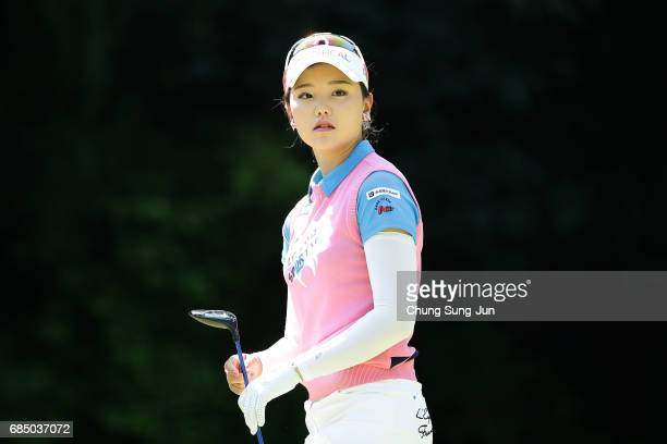 Yuting Seki of China reacts after a tee shot on the fifth hole of first round during the Chukyo Television Bridgestone Ladies Open at the Chukyo Golf...