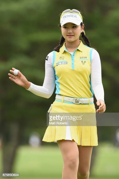 Yuting Seki of China reacts after her putt on the 3rd green during the first round of the NEC Karuizawa 72 Golf Tournament 2017 at the Karuizawa 72...