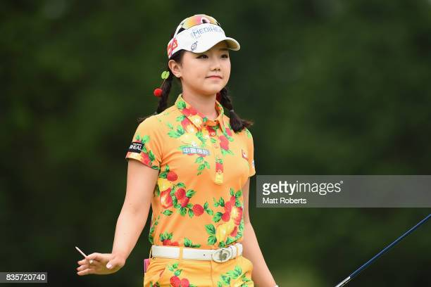 Yuting Seki of China reacts after her tee shot on the 4th hole during the final round of the CAT Ladies Golf Tournament HAKONE JAPAN 2017 at the...