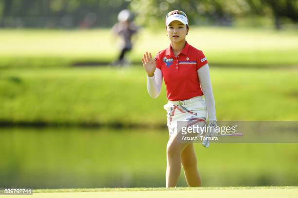 Yuting Seki of China reacts during the final round of the Nitori Ladies 2017 at the Otaru Country Club on August 27 2017 in Otaru Hokkaido Japan