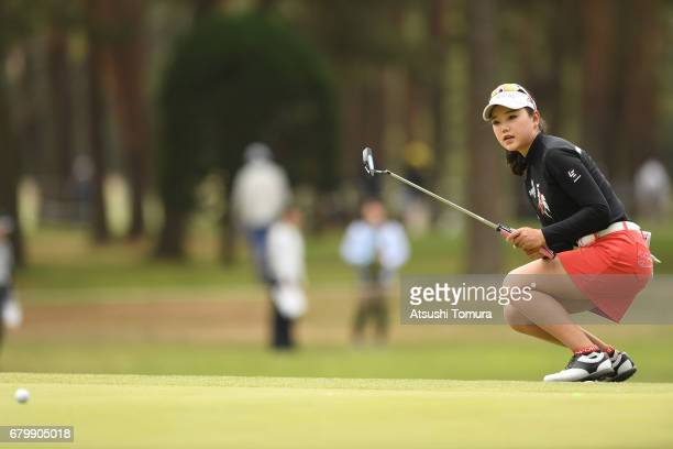 Yuting Seki of China reacts during the final round of the World Ladies Championship Salonpas Cup at the Ibaraki Golf Club on May 7 2017 in...