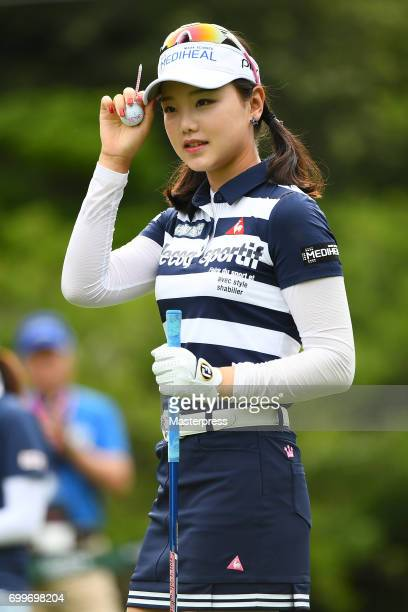 Yuting Seki of China reacts during the first round of the Earth Mondamin Cup at the Camellia Hills Country Club on June 22 2017 in Sodegaura Japan