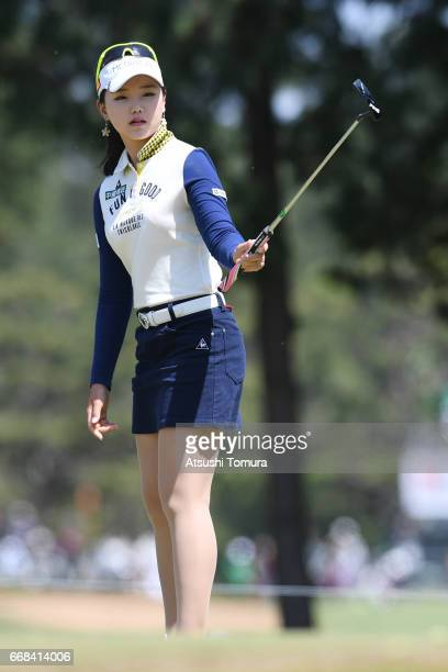 Yuting Seki of China reacts during the first round of the KKT Cup Vantelin Ladies Open at the Kumamoto Airport Country Club on April 15 2017 in...